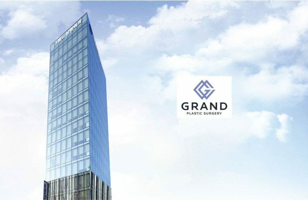 untitled 2 - Пластическая клиника «Гранд»