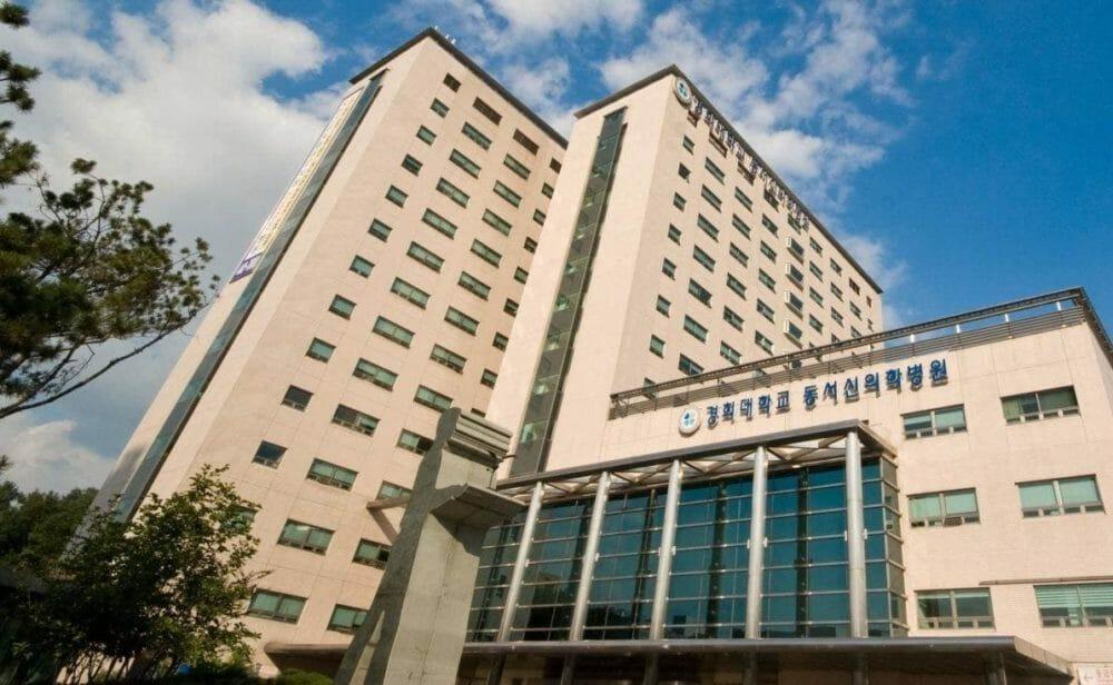 Госпиталь «Квимс»