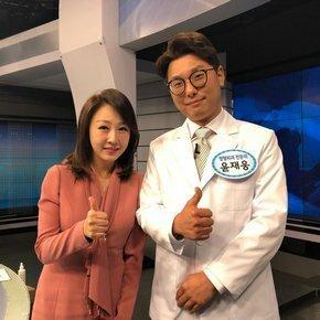 Косметология в Корее