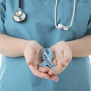 Лечение рака простаты в Корее