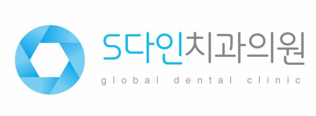 shinchon dain logo 1024x377 - Стоматологическая клиника «Синчон Даин»