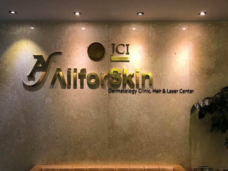 allforskin - Дерматологическая клиника «AllforSkin»