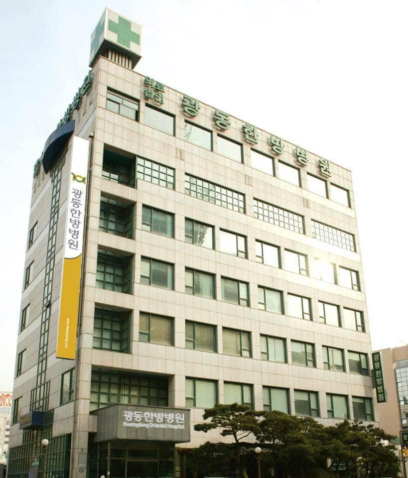 kvandong - Клиника восточной медицины «Квандонг»