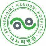nanuri logo 150x150 - Ортопедическая клиника «Нанури»