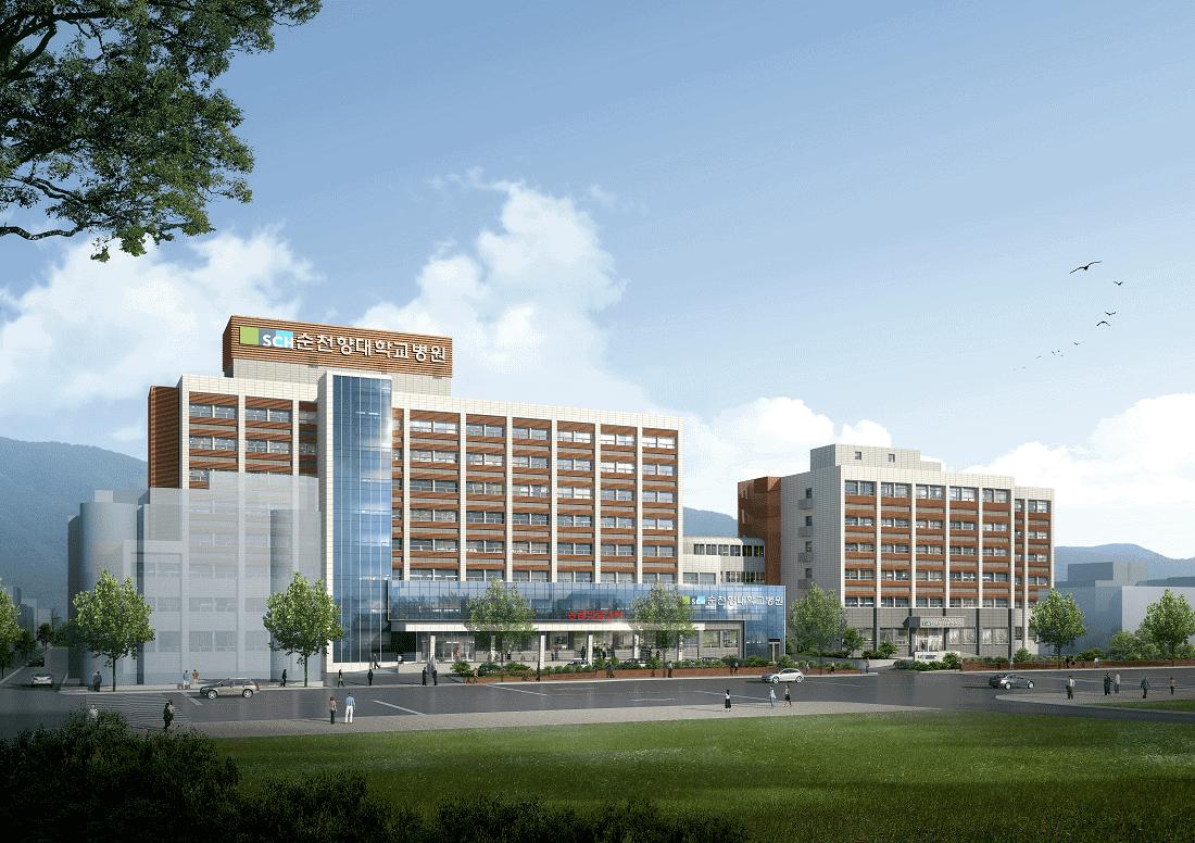 2 - Госпиталь «Сунчонхян Сеул»