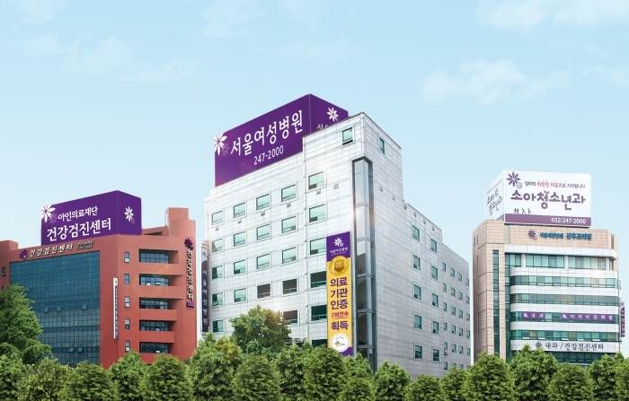402810 01 - Женская клиника «Сеул»