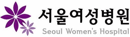 "seoul womens logo - Женская Клиника ""Сеул"""