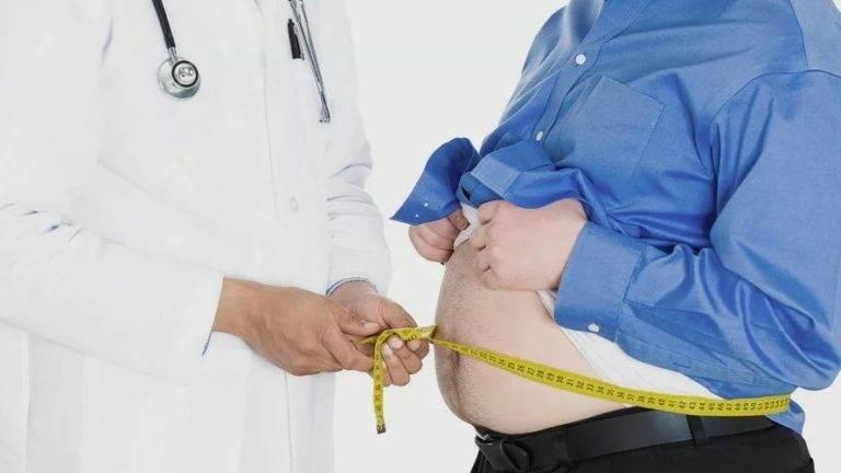 Лечение ожирения методами восточной медицины