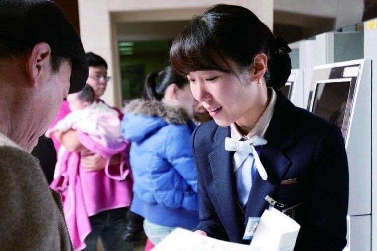 Лечение витилиго в Южной Корее