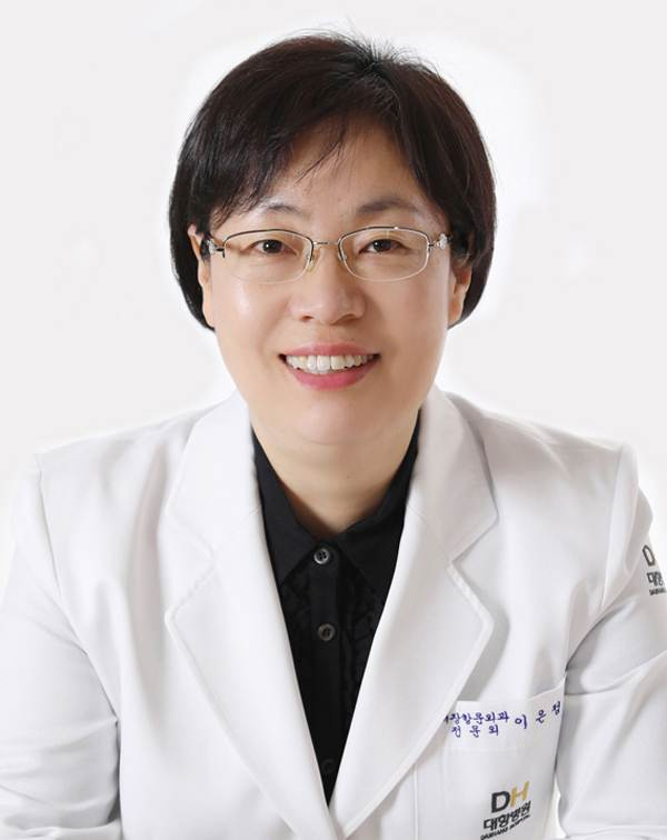 Профессор Ли Ын Джонг, госпиталь Дэхан