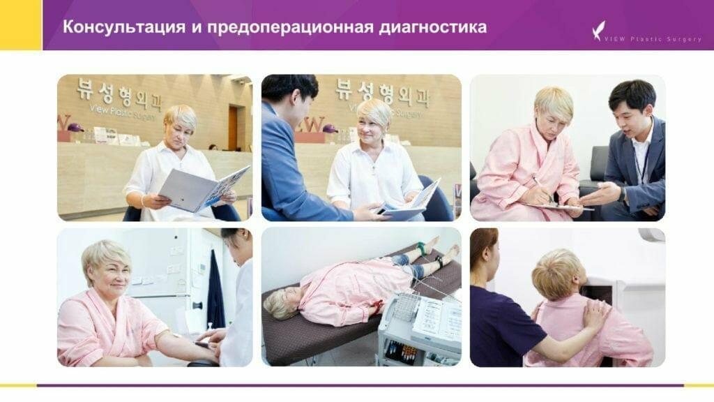 Lifting krugovaya podtyazhka 3 1024x576 - Кейсы пациентов после хирургической подтяжки лица, ринопластики и блефаропластики в Корее